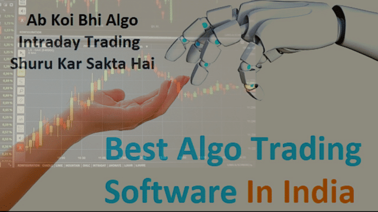 Best Algo Trading Software In India